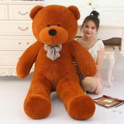 Giant Teddy Bear 47 120 Cm color